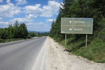 Hitchhiking Macedonia Bulgaria sign