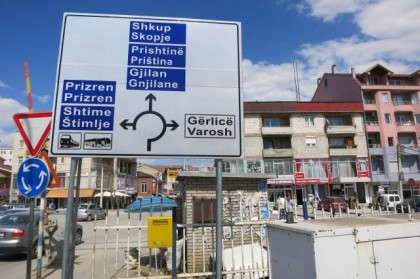 Kosovo sign