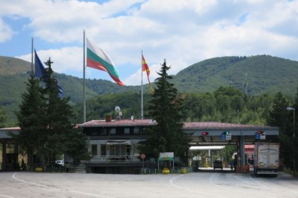 Macedonia Bulgaria border crossing