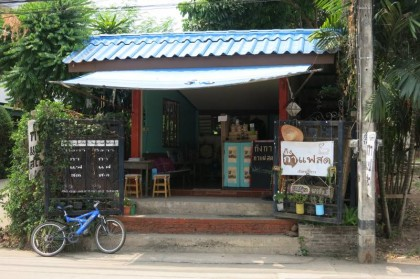 Nan Thailand garage cafe