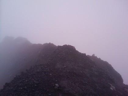 Ometepe, Nicaragua. Peak of volcano Concepción in wet clouds.