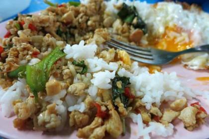 Ratchaburi food