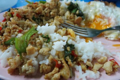 Thai food: rice