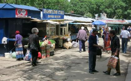 Womens Market