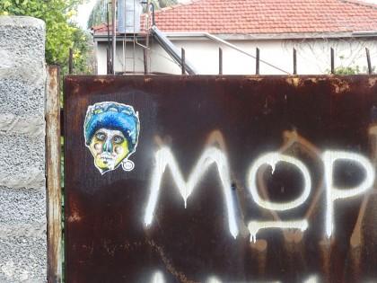 Cyprus graffiti