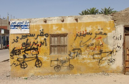 Egyptian graffiti