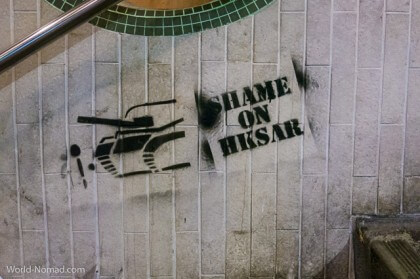 Hong Kong protest - shame on HKSAR stencil