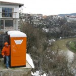 Different place to have a WC - Veliko Ternovo