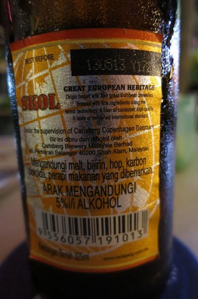 Johor Bahru to Kuala Lumpur - Melaka - Malaysian beer