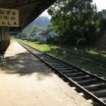 Sri Lanka travel - Ella train/railway station