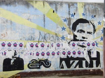 Street Art in Nicaragua (13)