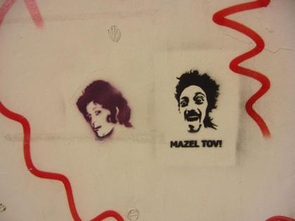 Street art: Tel Aviv (19)