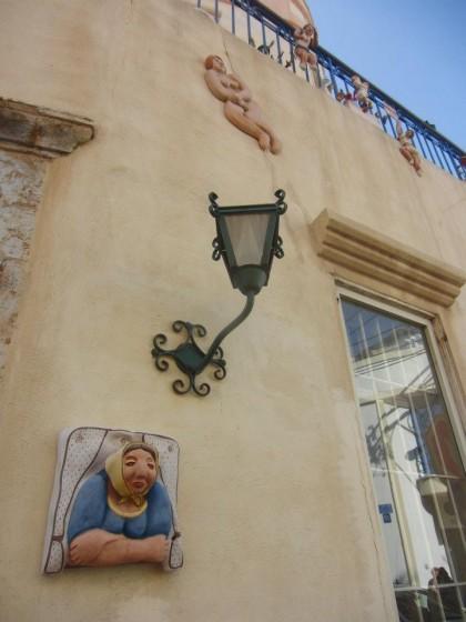 Street art: Tel Aviv (16)