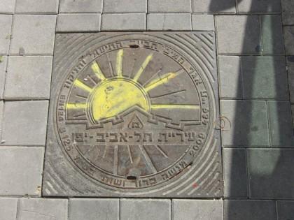 Street art: Tel Aviv (8)