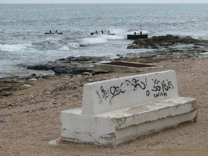 The day after: Destroyed bridge at Cala de los Trabajos