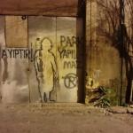 TRNC graffiti / street art