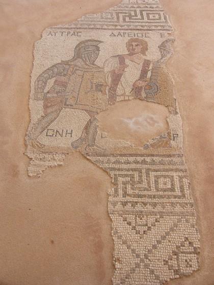 Kourion mosaic
