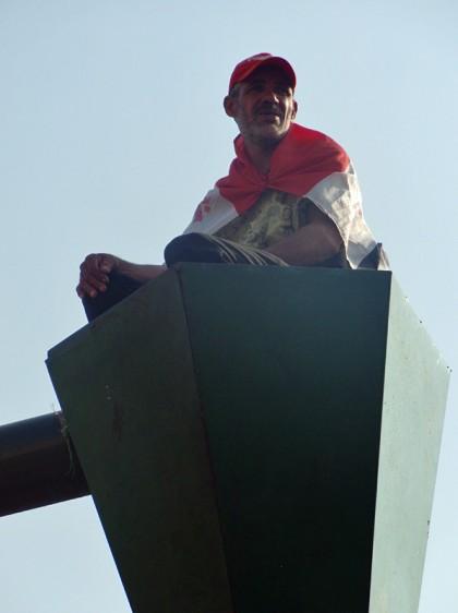 Cairo protester