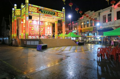 Johor Bahru to Kuala Lumpur - Melaka - Jonker Walk karaoke