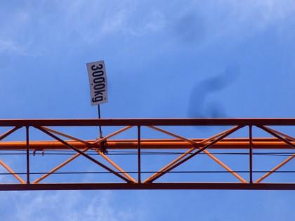 Lisbon building sign, Portugal