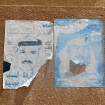 Posters El-Tor Egypt