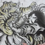 Street Art in Nicaragua (15)