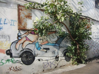Street art: Tel Aviv (21)