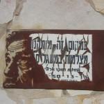 Street art: Tel Aviv (24)