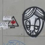 Street art: Tel Aviv (20)