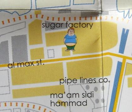Sugar factory Egypt